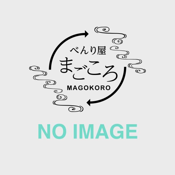 横浜でごみ屋敷お片付け