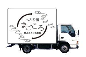 遺品整理 横浜